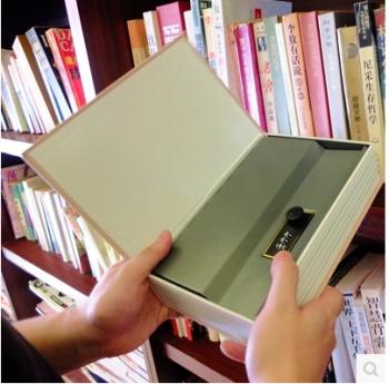 书本磁铁保险箱存钱罐字典储蓄罐储钱罐密码盒欧美箔图片