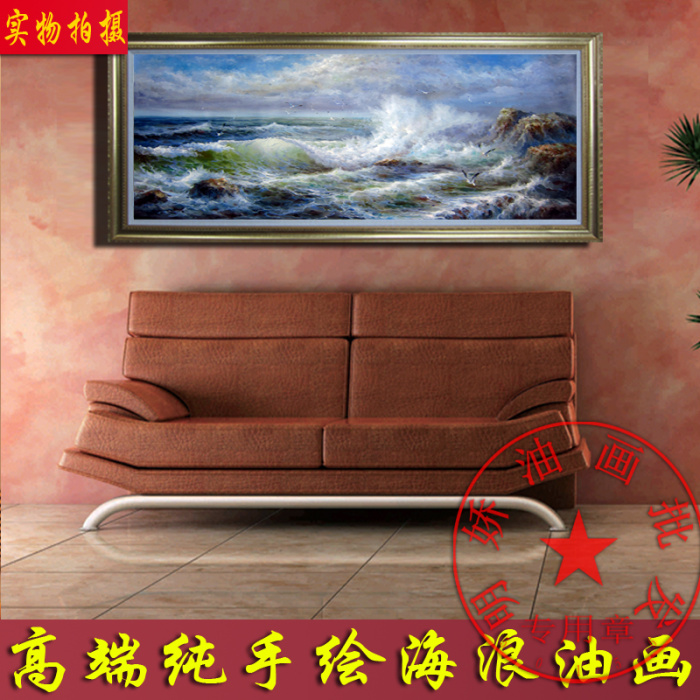 Pure Hand Painted Oil Painting Sea Continental Decorative Landscape Painting  Living Room Dining Room Bedroom Custom Painting Part 83