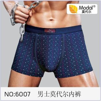 Baolei boxed men's boxer briefs u convex style super soft modal fabric thin 6007