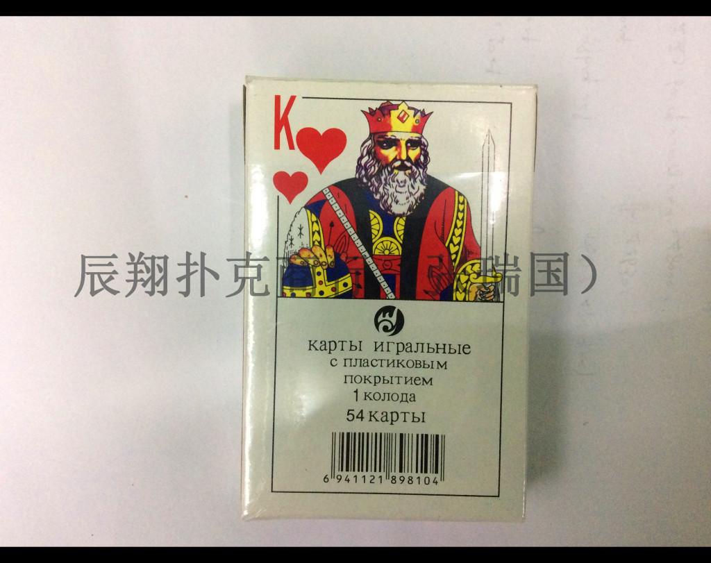 俄罗斯54张扑克纸牌 扑克牌