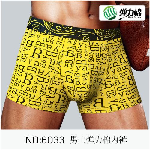 6033 treasure Lei stretch cotton men's underwear natural environmentally friendly fashion moisture boyshort
