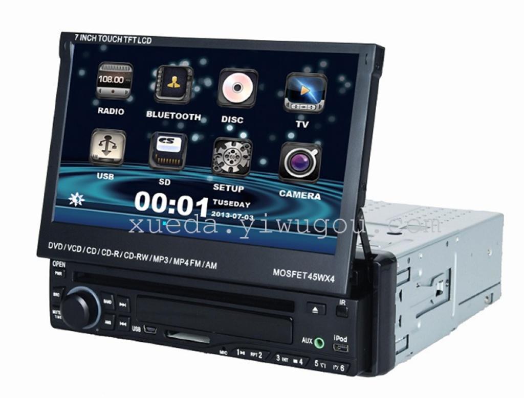 7寸单锭可自动伸缩 高清触摸屏 车载dvd gps导航