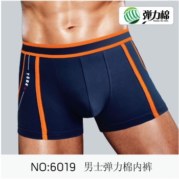Baolei Boxer shorts Chao u-convex bag extra soft comfortable men's underwear stretch cotton boxed panty 6019