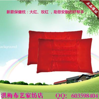 专柜婚庆半磁疗决明子枕 单人保健枕、枕芯   大红/玫红