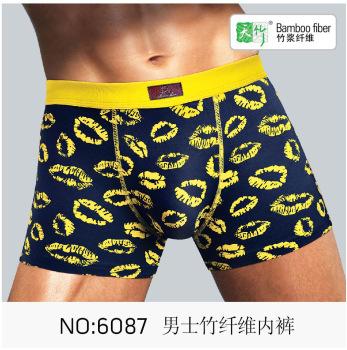Baolei boxed men Boxer underwear comfortable and healthy antibacterial bamboo fiber green moisture 6087