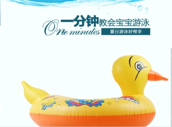 65CMPVC material Pooh inflatable toys children's toys