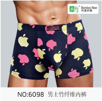 Baolei u of bamboo fiber triangle men's underwear shorts tidal-convex bag extra soft comfortable boxed panty 6098