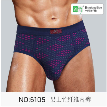 Bǎo lěi u of bamboo fiber triangle men's underwear shorts tidal-convex bag extra soft comfortable boxed panty 6105