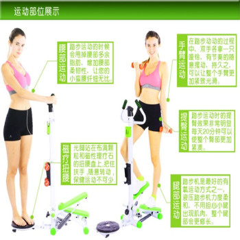 Multi-function time machine home multi-function pedal mute the crazy fitness treadmill exercise fitness equipment