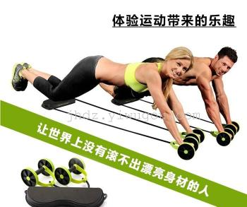 Multi-function power roller wheel Abdomenizer home fitness exercise equipment abdominal wheel