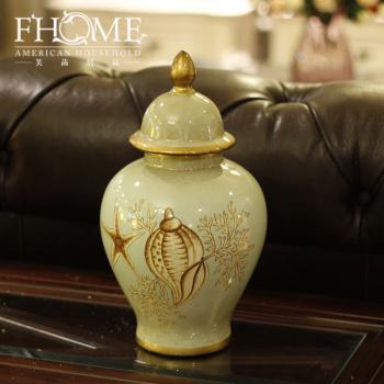 工艺品陶海洋陶瓷将军罐摆件美式