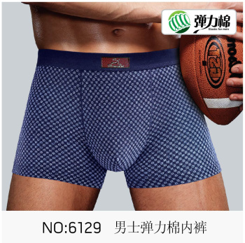Baolei Boxer shorts Chao u-convex bag extra soft comfortable men's underwear stretch cotton boxed panty 6129