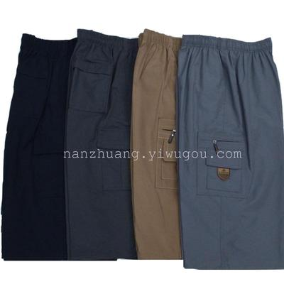 Men's cotton pants washed cotton cropped trousers