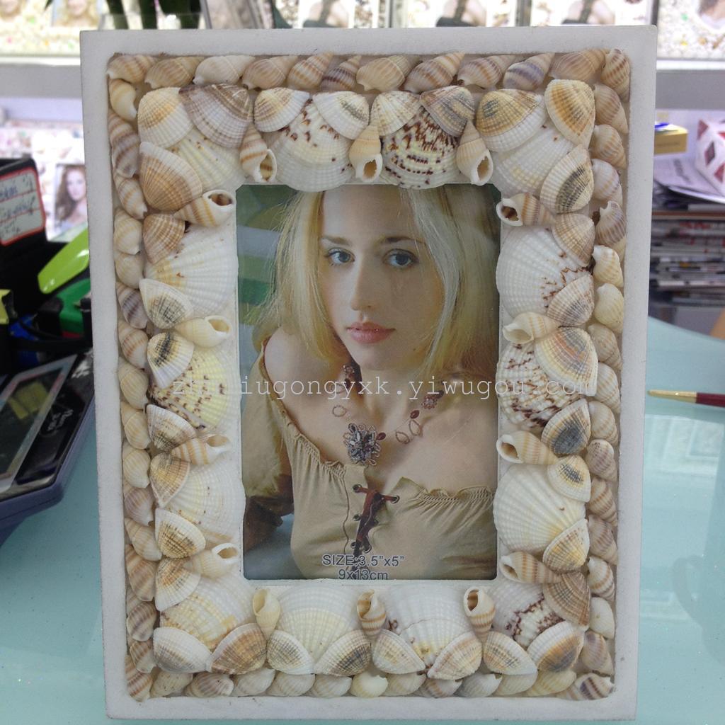 贝壳相框 装饰相框摆件装饰工艺品地中海相框