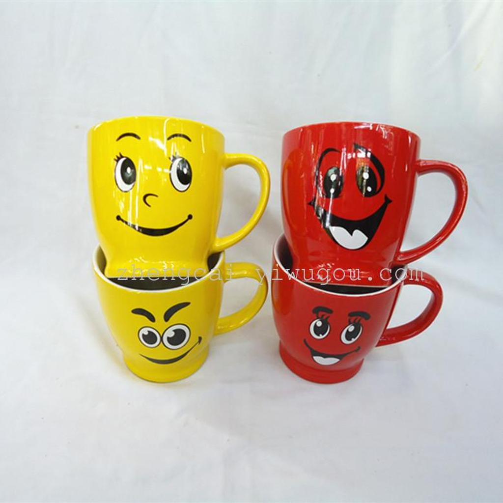 笑脸卡通杯子