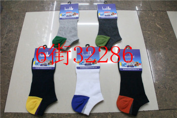 Hui Li male cotton sports socks combed cotton hand - to - hand anti - odor, anti - air permeability is not thin
