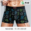 Baolei Boxer shorts Chao u-convex bag extra soft comfortable men's underwear stretch cotton boxed panty 6186