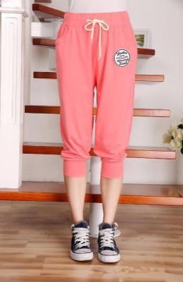 2015 summer Korean women's casual pants harem pants cropped pants sweatpants thin