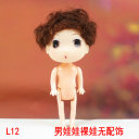 【夏凉】批发素体环保迷糊娃娃裸娃蛋糕烘焙模具