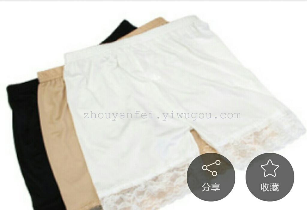 冰丝三分裤 安全裤防走光打底裤 保险裤蕾丝内裤