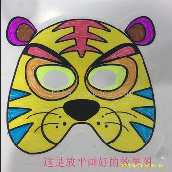 DIY painted balloon mask children puzzle watercolor coloring stickers inflatable toys