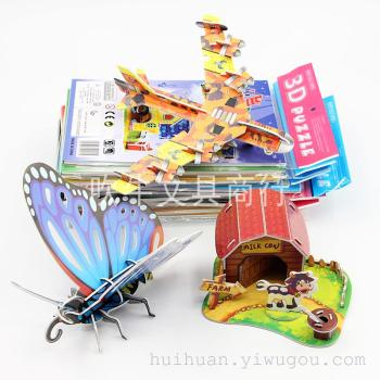 3D puzzles toys puzzles toys educational toys