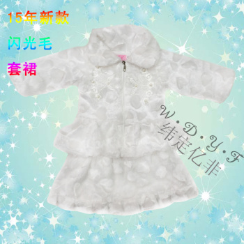 Yiwu purchase new girls Butterfly Pearl flower wool sweaters in soft and comfortable baby clothes set