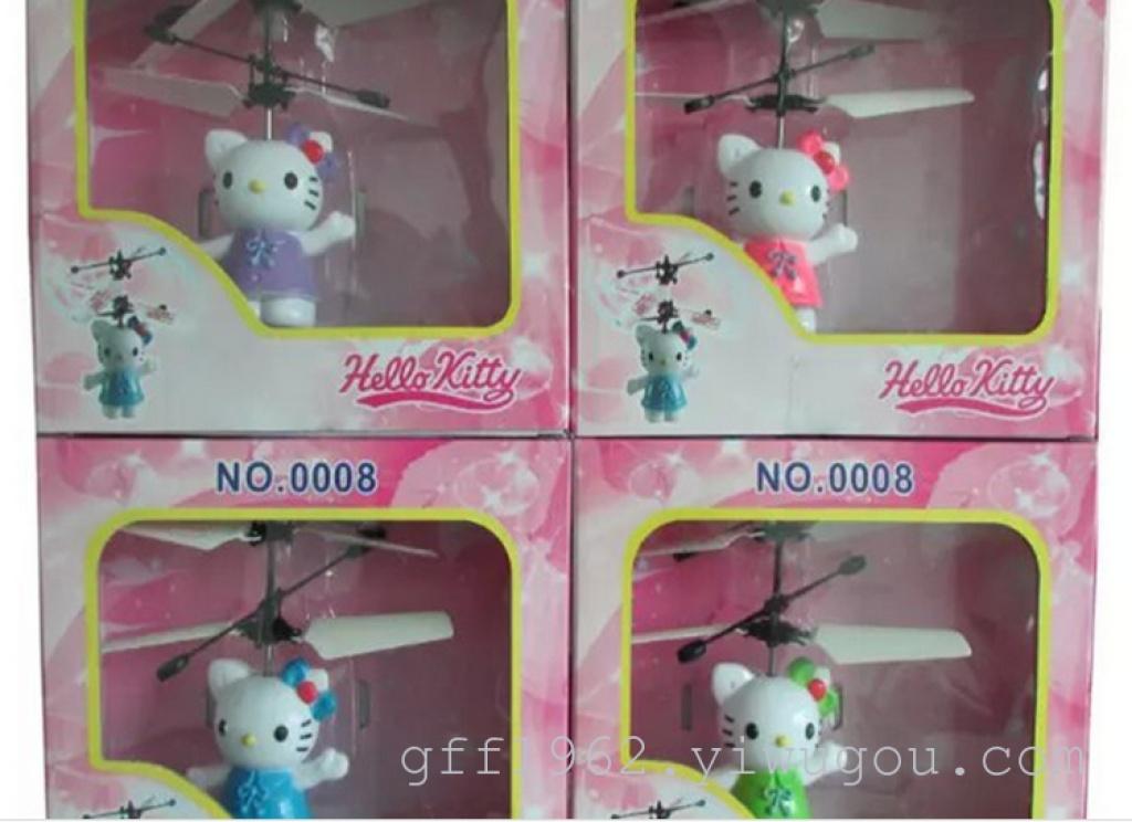 儿童玩具kt猫悬浮感应飞行器