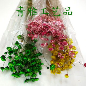 Manufacturers selling dried flower star flower eternal flower flower arrangement arts and crafts accessories