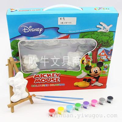 Office supplies DIY plaster toys children's toys, educational toys
