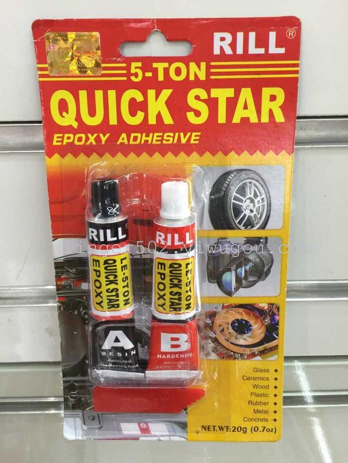 Supply Epoxy AB adhesive AB glue RILL glue fast glue glue-