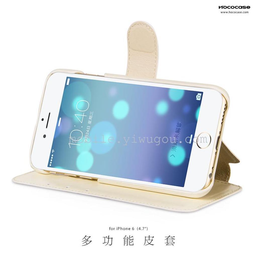 HOCO iphone6翻盖多功能皮套