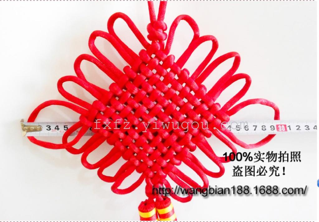 春节挂件 新款春节礼品促销 大号中国结_山水结艺线业