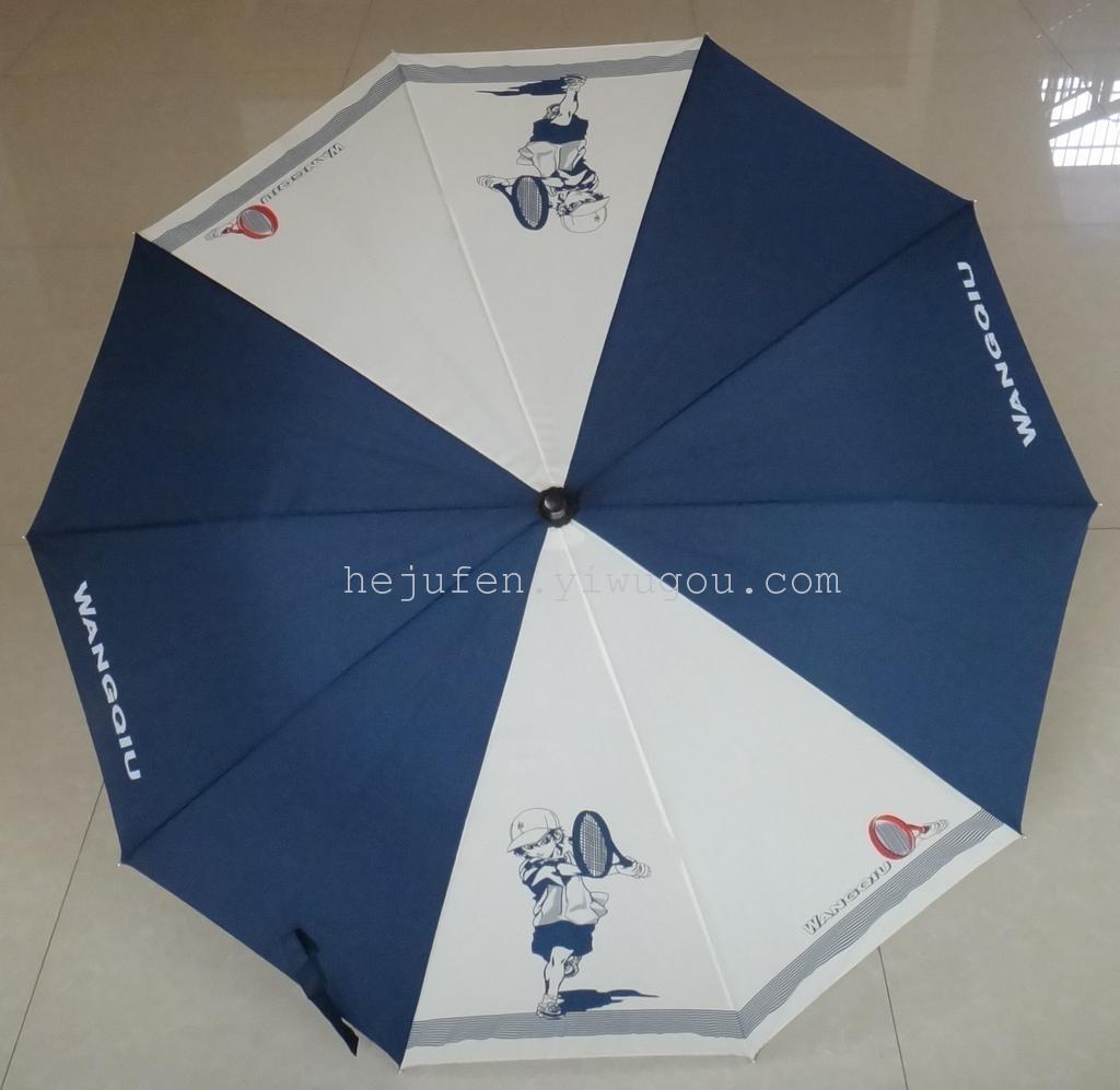 创意实用雨伞 10骨直杆伞