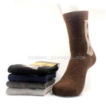 Rabbit flat padded men's wool socks in stock trade