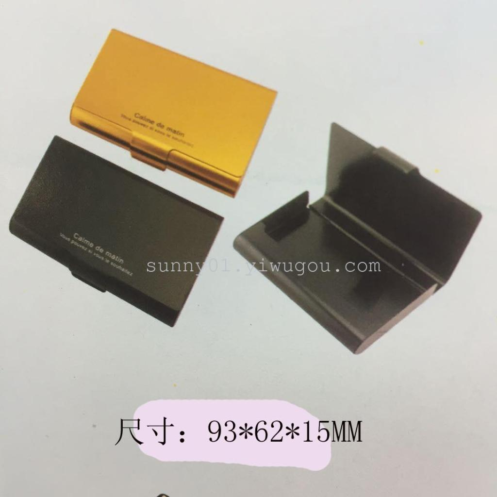 Supply Aluminum Alloy High End Business Card Case With Super Large
