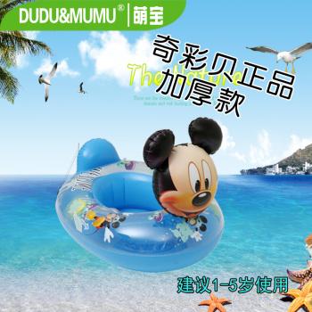 腾讯qq企鹅头像做汽艇