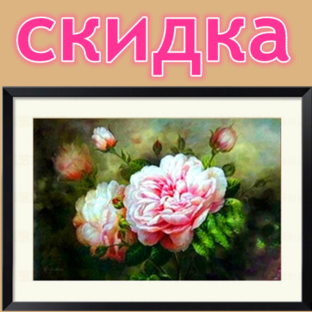最新款十字绣欧式浪漫幻影牡丹油画客厅卧室系列