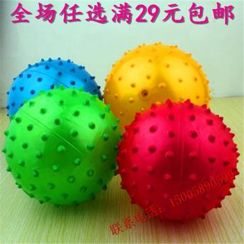 Postage fitness factory outlet 14 cm ball stabbed the ball ball Ball Toys B044