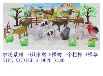 Animal models of early childhood education simulation model toy animal toys