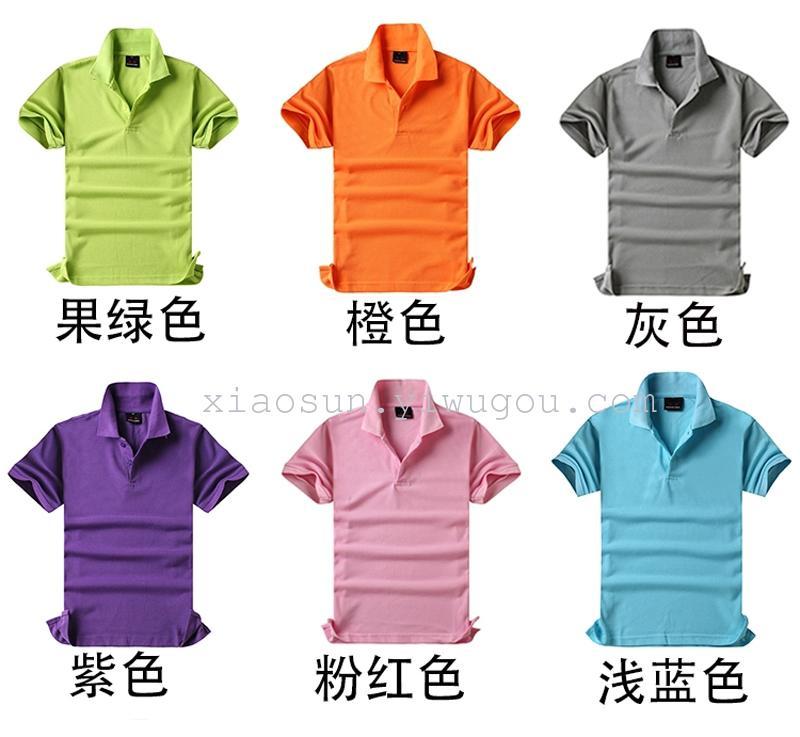 短袖工作服班服定做圆领广告衫 文化衫