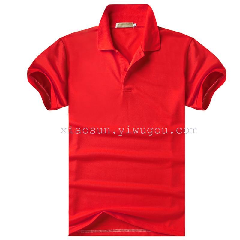 定制工作衣团体服装t恤广告衫定做文化衫订做班服翻领POLO