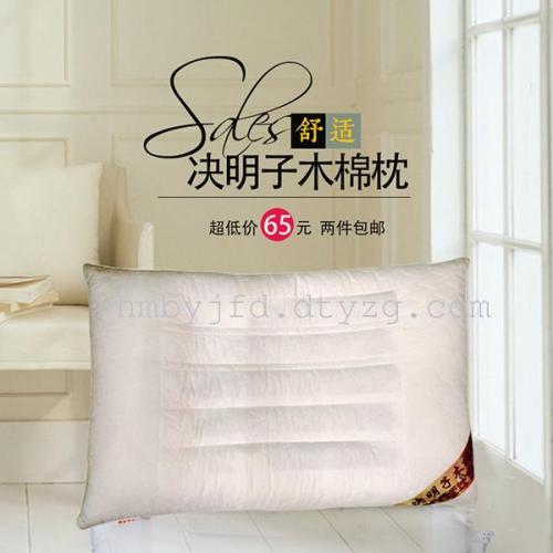 决明子+木棉枕两用  护颈椎保健枕头   决明子成人枕芯