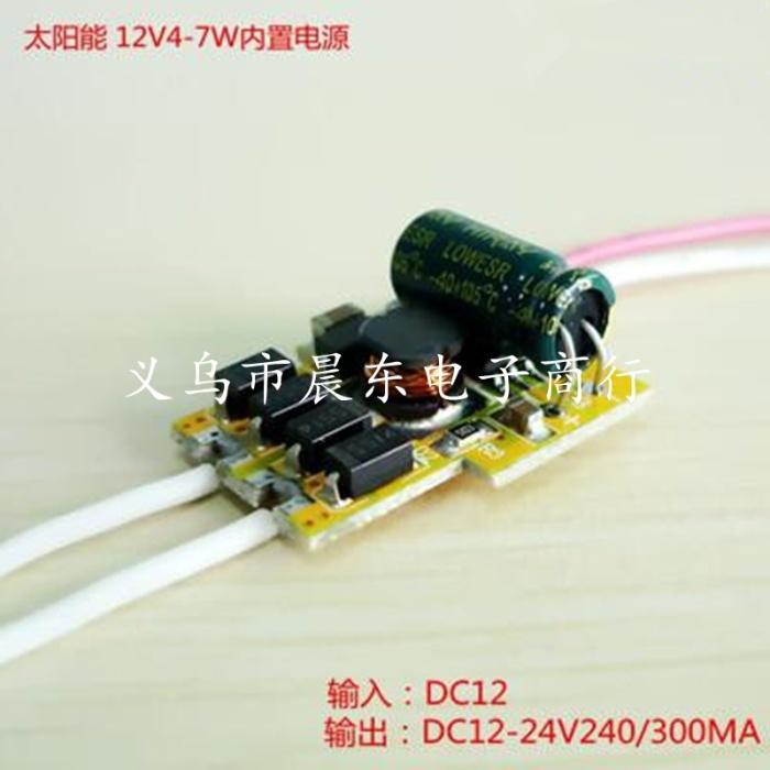 rcc隔离恒流led内置3x1w驱动电源