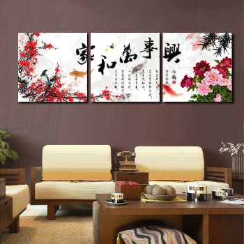 字画现代客厅装饰画沙发背景墙组合壁画三联套冰晶画家和万事兴图片