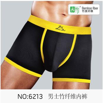 Baolei bamboo men's underwear Boxer shorts u cam Pocket super soft boxed panty flashes 6213