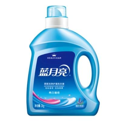 Blue Moon -2kg Bai Zengyan laundry liquid Lavender bottle