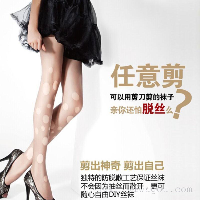 任意にカットした薄いストッキングアンチ剛siベース脚ストッキングパンティーストッキングの女性のスリムなセクシーなストッキング