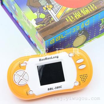 Electric toy toy 380C color TV game machine