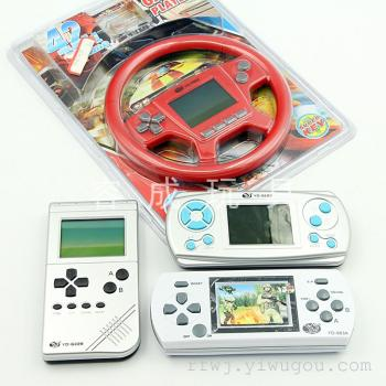 Electronic toys toy PSP USB joint shape game learning machine